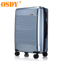 【可礼品卡支付】OSDY品牌新款 A910-24寸拉杆箱 万向轮旅行箱 行李箱  托运箱  男女通用 好评享三年免费质保
