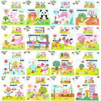 孩派 幼儿园益智 卡通贴纸 少儿趣味益智贴画 K1-16英文动物贴画