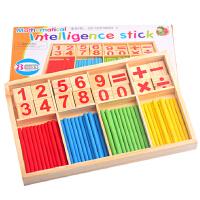 幼儿园早教益智玩具4-6岁 学具盒数学教具算术儿童学习数数棒
