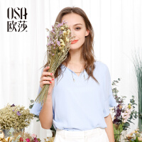 OSA欧莎 2017夏装新款女装衬衫韩版荷叶袖百搭短袖雪纺衫B17018