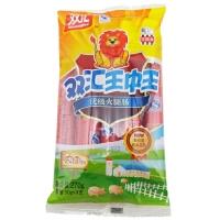 【包邮】双汇 火腿肠(王中王优级火腿肠) 270gx10包 整箱 特产肉类零食小吃 办公室零食