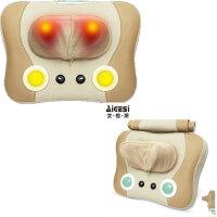 艾格斯 颈椎按摩器材颈部腰部腰椎多功能枕电动保健仪家用肩颈靠垫 热敷揉捏按摩 颈椎按摩神器 过热保护 红外光波