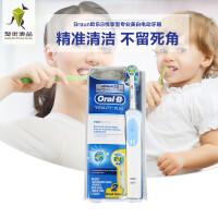 当当海外购 Oral-B Braun 欧乐B悦享型专业美白电动牙刷(含充电器,2刷头)