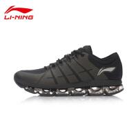 李宁男子2017新款全掌气垫减震跑鞋空气弧男运动鞋ARHM015