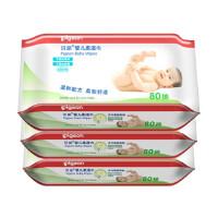 [当当自营]Pigeon贝亲 婴儿柔湿巾湿巾湿纸巾 80片*3包 PL135