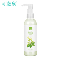 可滋泉 绿茶身体乳200ml 补水保湿改善肌肤暗沉 润滑肌肤