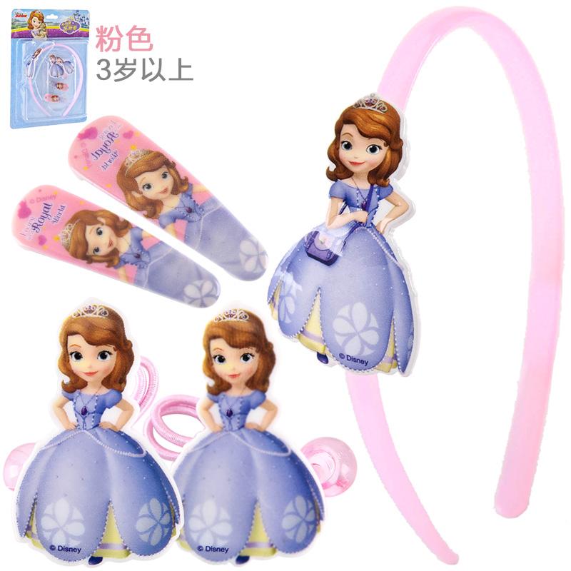 儿童发饰韩版套装迪士尼小公主苏菲亚宝宝发夹发箍发绳女童头饰品