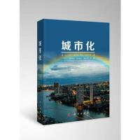 正版NY3_城市化 9787030234773 科学出版社