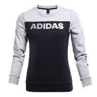 adidas阿迪达斯2016年新款女子训练系列针织套衫AZ4842