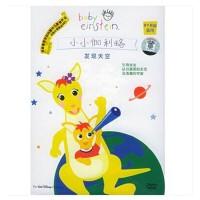 原装正版  幼儿教育经典  小小伽利略:发现天空(9月起适用)(DVD)