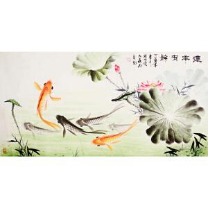 世界华人书画院副院长 一级美术师 魏大��《连年有余之二》