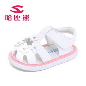 哈比熊宝宝凉鞋软底公主沙滩鞋夏季新款女童鞋包头幼儿童学步鞋