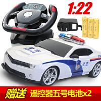 超大方向盘遥控车玩具赛车跑车无线充电动遥控汽车漂移遥控车玩具