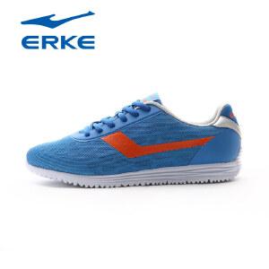 鸿星尔克男鞋运动鞋网面透气轻便旅游鞋微跑鞋跑步鞋