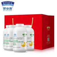 百合康褪黑素维生素B6胶囊改善睡眠 0.15g*100粒*3瓶套餐