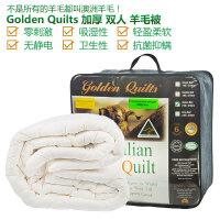 澳洲MIG羊毛被Golden Quilts 春秋 羊毛 双人被 精湛植毛工艺不掉毛 舒适睡眠 210*210cm 羊毛含量350g/kg 海外购