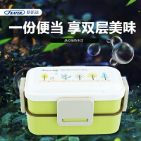 SKATER日本进口分隔便当盒 学生多层套装饭盒 可入微波炉加热 饭盒 双层带扣