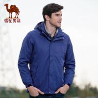 骆驼男装 秋冬款新品男士宽松加厚商务休闲夹克两件套外套男