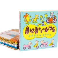 【日本绘本大奖】没关系没关系鲁拉鲁先生的自行车请客妈妈你好吗帽子哭了菲儿换一换共9册日本蒲蒲兰儿童绘本故事图画书0-3-6岁