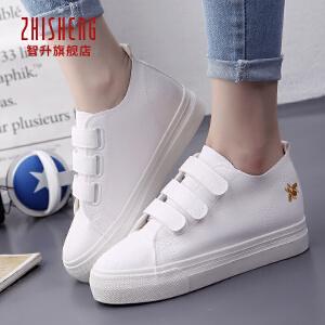 韩版魔术贴帆布鞋女内增高小白鞋厚底松糕粘扣白色板鞋休闲学生鞋