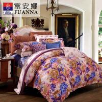 富安娜家纺 全棉磨毛四件套床上用品1.8m床单被套四件套 秋意浓