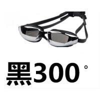 户外水上专业泳镜  男女游泳眼镜 防雾防水高清电镀平光/近视泳镜大框