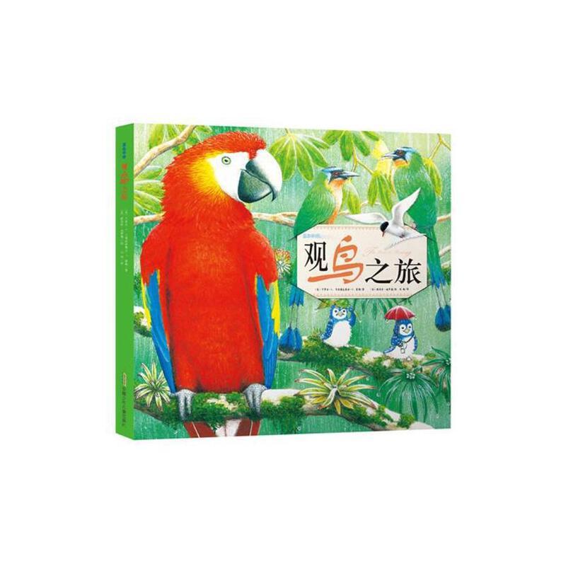 动物宝典科普书籍儿童动物书籍少儿读物小学生书籍