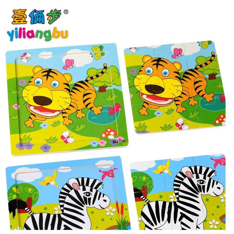 【世达辅配件】壹俩步9片拼图卡通动物交通幼儿园