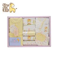 童泰新生儿礼盒婴儿衣服宝宝用品套装初生婴儿纯棉系带和服四季款