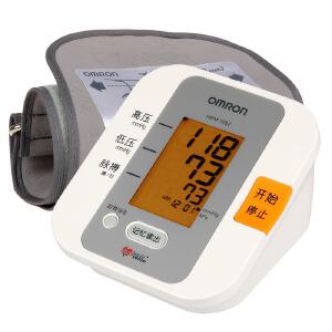 [当当自营]欧姆龙(OMRON)上臂式全自动智能电子血压计HEM-7052