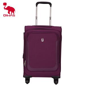 爱华仕 时尚休闲密码锁登机拉杆箱静音万向轮男女纯色黑红紫色旅行箱20寸行李箱 PVC护角全方位保护大容量扩展层耐磨防泼水