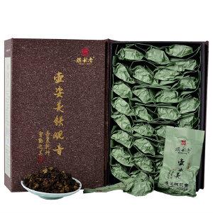 新茶 祺彤香茶叶 安溪铁观音 壶安美2号炭焙浓香型茶叶乌龙茶