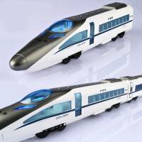【当当自营】双鹰儿童摇控玩具车男孩高铁火车模型和谐号动车E636-001