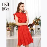 欧莎夏装女2017夏装新款女装 百搭方领拼接荷叶裙摆连衣裙S117B13037