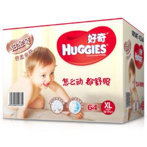 [当当自营]Huggies好奇 铂金装加大号XL64片 倍柔亲肤纸尿裤 尿不湿 箱装(适合12-16公斤)