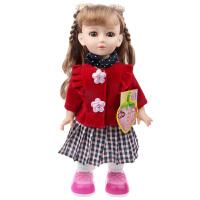第5代安娜公主智能娃娃 会动走路跳舞的洋娃娃 可手机互动的智能儿童娃娃 AN2688-3-52