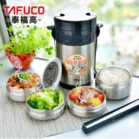 泰福高(TAFUCO)保温饭盒 真空不锈钢饭盒4层饭盒T2650/不锈钢色/4层/2.3L