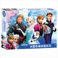 古部迪士尼拼图 冰雪奇缘玩具300片拼图玩具2016新年新品
