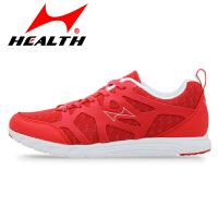 新海尔斯跑步鞋 防滑耐磨运动鞋男女透气慢跑鞋