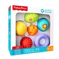 六一儿童礼物 爱可优魔幻智力球幻智球立体3D迷宫球飞碟轨道走珠益智299关
