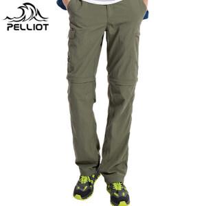 【满299减200】法国PELLIOT/伯希和 速干裤男  两截户外运动休闲透气可拆卸修身快干裤