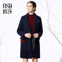 限时抢欧莎冬季新款女装韩版妮子大衣西装领毛呢外套女中长款D21107