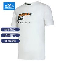 Topsky远行客 户外短袖T恤 男款夏季圆领透气运动快干衣跑步T恤