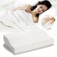 【限时抢】富安娜家纺 床上用品 记忆棉护颈枕头 慢回弹枕芯 蝶型缓压枕  53*32cm