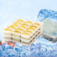 日本3层不粘底速冻饺子馄饨盒 冰箱冷藏保鲜收纳盒 微波炉解冻盒