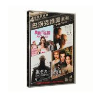 正版高清经典欧美电影奥斯汀乐园 纯真年代 匿名者盒装4DVD光盘