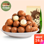 【三只松鼠_夏威夷果185g】零食坚果特产炒货干果奶油味送开口器