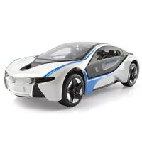 【当当自营】美致模型1:32回力宝马I8带声音灯光音乐儿童汽车玩具25051
