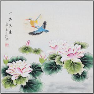 中国书画家协会理事 王清《一品清莲》