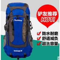 轻质80升大容量户外登山背包  防水旅行野营运动双肩背包